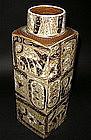 Nils Thorsson Vase for Royal Copenhagen