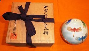 Japanese Ando cloisonne box with  dragon fly