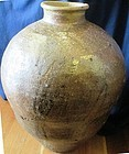 Great Japanese Shigaraki studio Jar 22in height