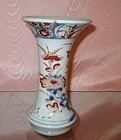 Japanese Ko Imari 18th century vase