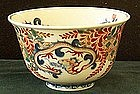 Beautiful Japanese Ko Imari bowl