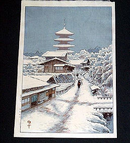 Japanese woodblock print Hasui style