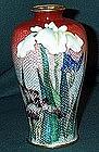 Rare Japanese Ginbari Moriage cloisone vase
