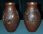 Incredible Japanese Mix metal pair vase Meiji Master