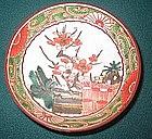beautiful Japanese Kutani small dish