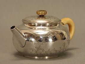 Japanese Silver Teapot w Gold Chrysanthemum