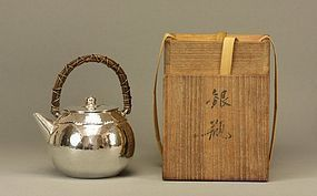 Japanese Sterling Silver Teapot w Rattan Handle