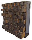 Antique Japanese Kuzuri Tansu Medicine Chest from Edo