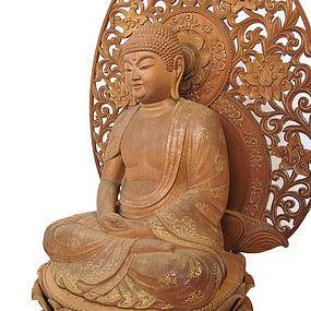 Japanese Large Amida Buddha 1970