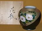 Antique Japanese Kutani Ceramic Flower Vase Signed