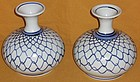 Antique Japanese Porcelain Pair Flower Vases