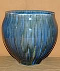 Contemporary Japanese Ceramic Tsubo Signed Mizuno Hideo