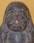 Antique Japanese Edo Period  Wood Daruma Figure