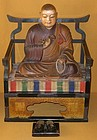 Antique Japanese Zen Buddhist Monk Abbot Wood Carving