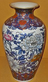 Antique Japanese Meiji Period Large Imari Vase