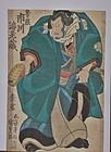 Antique Japanese Original Sumo Woodblock Dated 1839