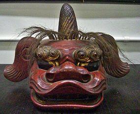 Antique Japanese Negoro Lacquered Festival Shishi