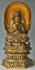 Antique Japanese Dainichi Nyorai Wood Buddha  Sculpture