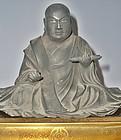 Antique Japanese Buddhist Wood Sculpture, Kobo Daishi