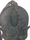 Antique Japanese Buddhist  Goddess of Compassion