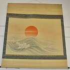 Antique Japanese Large Rising Sun Scroll C.1920