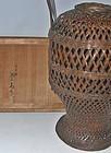 Antique Japanese Shokosai I Bamboo Flower Basket