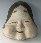 Rare Antique Japanese Wood 'Otafuku' Mask C. 1910