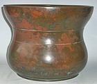 Antique Japanese Bronze 'Murashido' Large Flower Vase