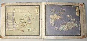 Antique Japanese Edo Period Kimono Sample Book