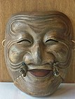 Antique Japanese Wood Noh Mask Carving C.1920