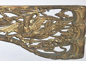Antique Japanese Zen Buddhist Altar Transom