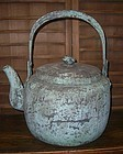 Antique Japanese Huge Bronze Kettle Shop Sign C.1900