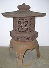 Antique Japanese Iron Garden Lantern C.1930