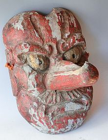Antique Japanese Tengu Wood Mask C.1890