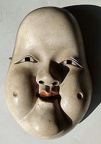 Antique Japanese Wood Otafuku Mask By Shoubei 7th