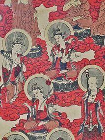 Antique Japanese Bodhisattva Pantheon Woodblock