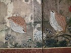 Antique Japanese Edo Period Small Rimpa Screen Painting