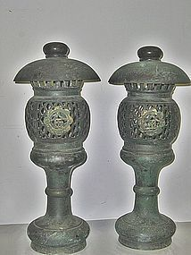 Antique Japanese C1885 Buddhist Temple Bronze Oil Lamps