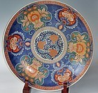 Antique Japanese C.1951 Imari Charger