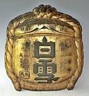 Antique Japanese Wood Kanban Sake Shop Sign C.1915