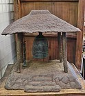 Antique Japanese Tea Ceremony Bell Hut C.1950