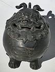 Antique Japanese  Taisho Period Bronze Shishi Censor