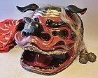 Antique Japanese  Showa Period Shishi Festival Mask