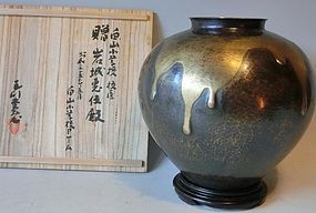 Antique Japanese Gyokusendo Hand Hammered Flower Vase