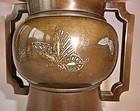 Antiique Japanese Bronze Showa Period Silver Inlay Vase