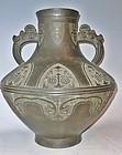 Antique Japanese Large Bronze Vase Taisho Period C.1920