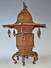 Antique Japanese Copper Lantern Showa Period.