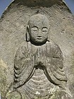 Antique Japanese Stone Granite Jizo Protective Diety C.1880