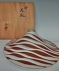 Contempoary Masanori Oji Modern Ceramic Flower Vase w/Signed Box