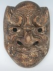 Antique Japanese Noh Theater C.1850 Wood Mask w/Lacquered Box